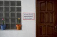 Σοφία Δήμου, Γραφείο Ψυχολόγου, Ψυχοθεραπεύτριας, Ψυχοδραματίστριας.